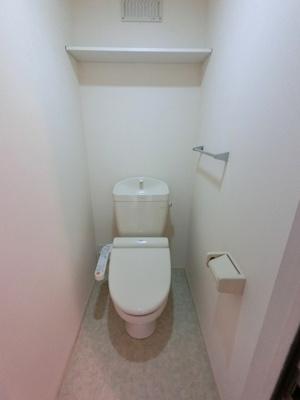 【トイレ】グリーンハイムII