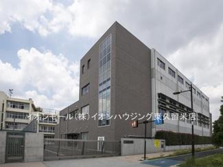 西東京市立保谷中学校(約197m)