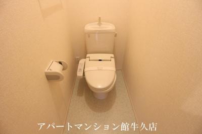 【トイレ】ハピネスつくば