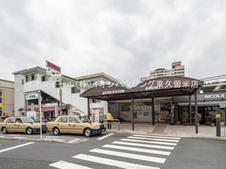 西武鉄道池袋・豊島線「清瀬」駅(約960m)