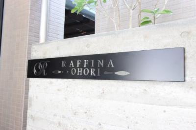 Raffina大濠