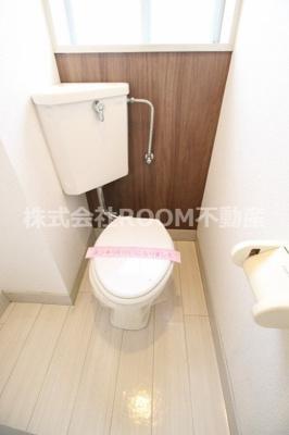 【トイレ】ガーデンKH3