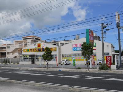 ミドリ薬品石川店まで1,400m