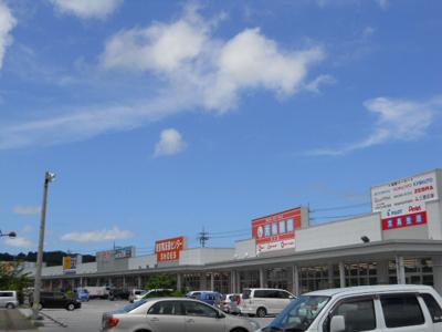 (有)大城書店石川店まで600m