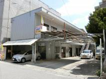 ユイマールセンター銘苅の画像