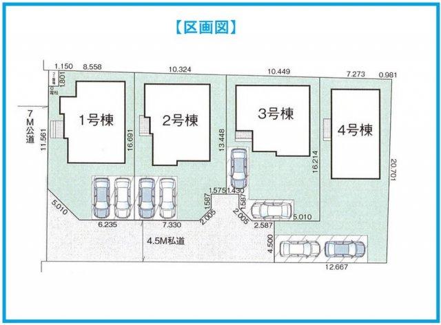 区画図です。建物は設計性能評価で地震に強い最上位等級など6項目を取得していますので安心です。