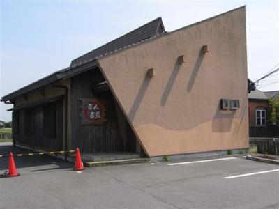 【外観】甲州屋テナント