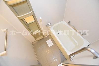 【浴室】エスタシオン野江