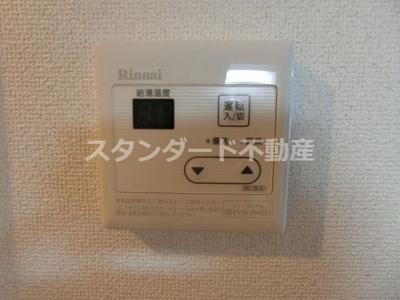 【設備】Goパレス福島
