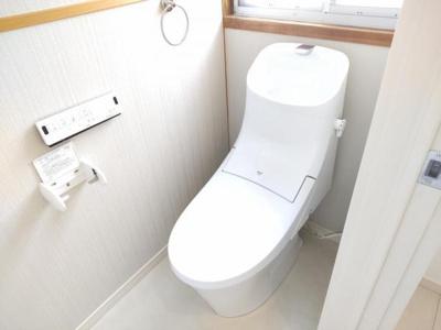 【トイレ】鳥取市相生町中古戸建て