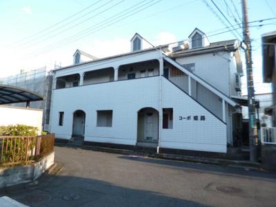 【外観】コーポ姫路