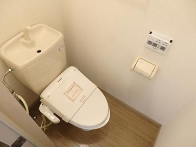 【トイレ】ソレイユ・オーミ