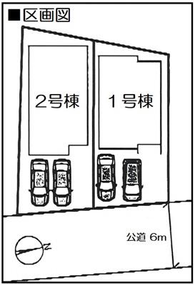 【区画図】駅徒歩7分☆陽当たり良好4LDK☆駐車2台可能☆リーブルガーデン大津市唐崎1丁目2期