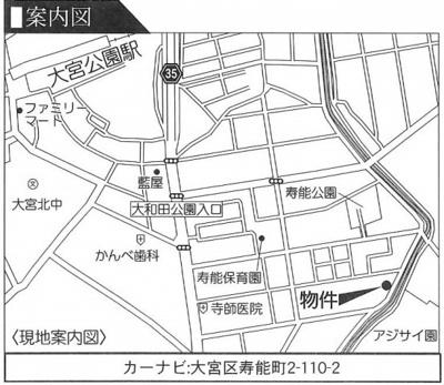 【地図】新築戸建 さいたま市大宮区寿能町2丁目