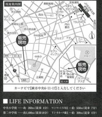 【地図】新築戸建ミラスモシリーズ 蕨市中央6丁目