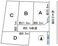 56107 岐阜市菅生分譲地の画像
