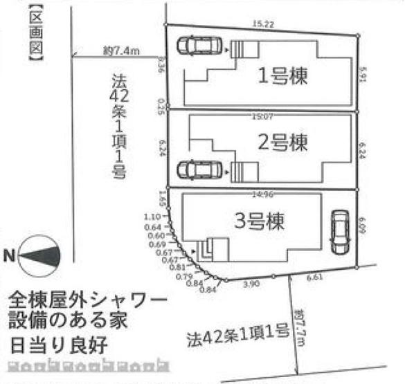 【区画図】新築 茅ヶ崎市柳島1丁目 2号棟