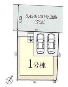 【区画図】さいたま市北区奈良町