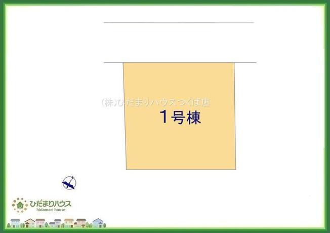 【区画図】取手市新取手20-1期 新築戸建