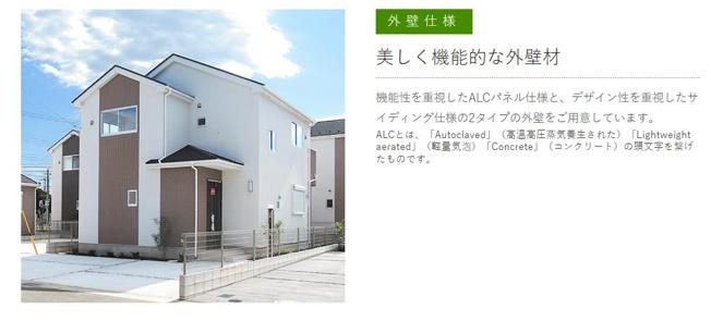【その他】取手市新取手20-1期 新築戸建