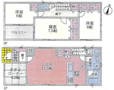 神戸市垂水区青山台5丁目 新築戸建 全9棟