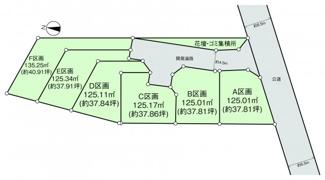 【土地図】横浜市青葉区黒須田土地(A区画)