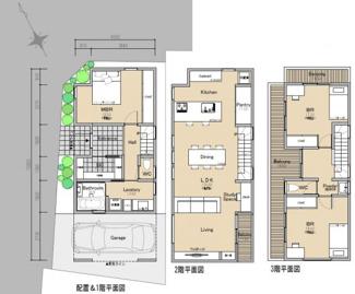 【参考プラン】千代田区三番町 建築条件なし土地