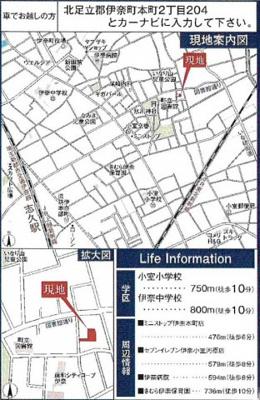 【地図】Livele  Garden.S 新築戸建 伊奈町本町2丁目