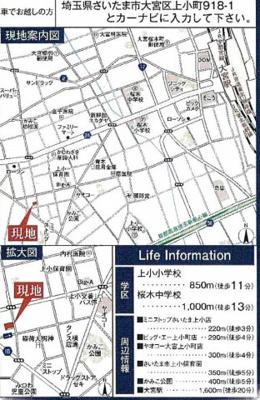 【地図】Livele Garden.S 新築戸建 大宮区上小町第2