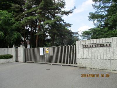 清原中学校