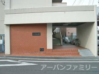 【外観】メゾン近江富士