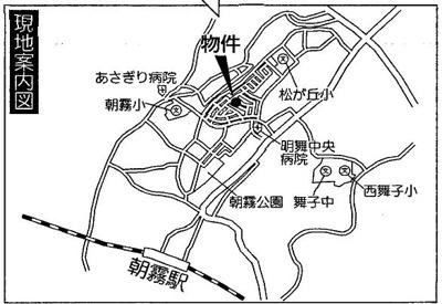 明石市松が丘3 新築2号棟 仲介手数料無料!