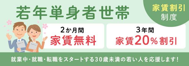 【玄関】伊丹鴻池