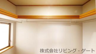 2階8.3帖洋室の収納