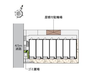 【その他】レオネクストやわらぎ(53624-205)