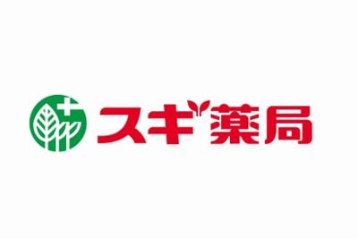 【周辺】レオネクストやわらぎ(53624-205)
