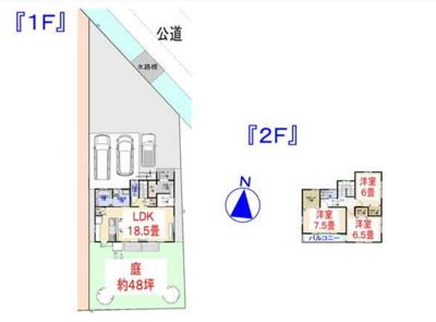 【土地図+建物プラン例】高知県香南市野市町下井 売土地