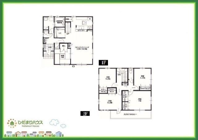 LDK19.5帖で開放感ある広さ♪2階に4部屋ございます!