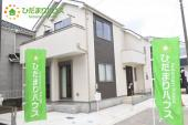 上尾市西宮下 第5 新築一戸建て ハートフルタウン Bの画像