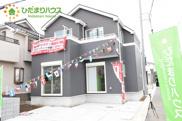 上尾市西宮下 第5 新築一戸建て ハートフルタウン Dの画像