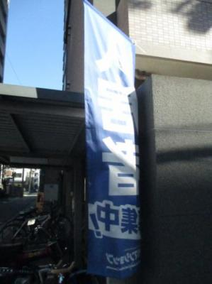 【周辺】ラフィーネ博多駅前