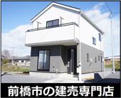 前橋市富士見町時沢 2号棟の画像