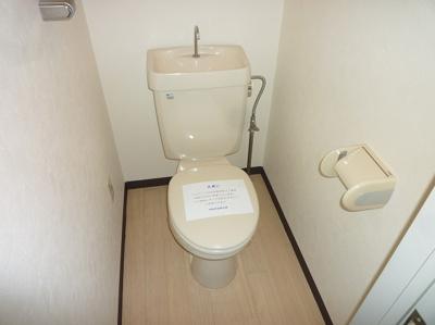 【トイレ】プティコート