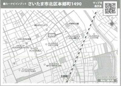 【地図】こだわりの新築一戸建 さいたま市北区本郷町