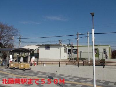 JR八高線 北藤岡駅まで550m