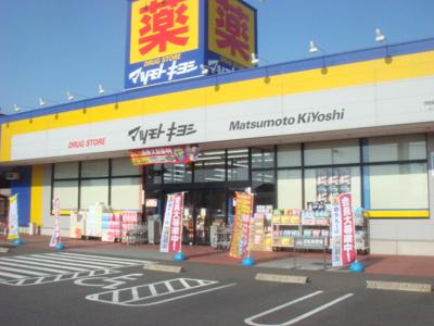 マツモトキヨシ伊勢崎寿モール店まで428m