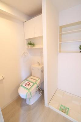 【トイレ】エルニシア蔵前