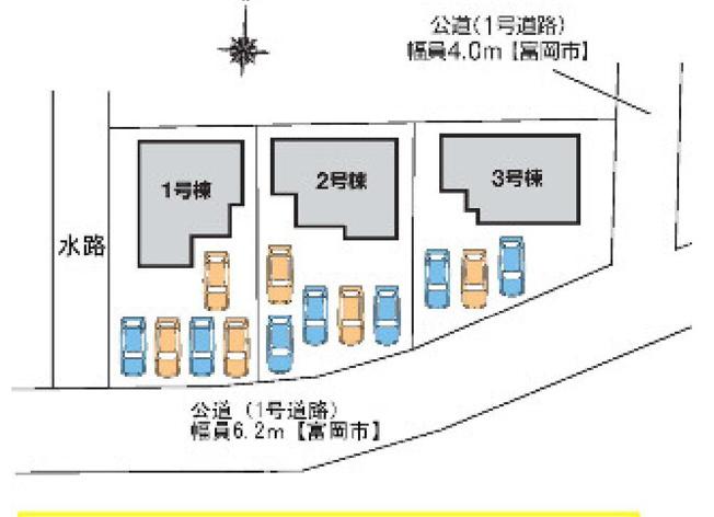 【区画図】富岡市中高瀬第4 3号棟/LiveleGarden.S