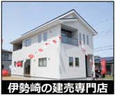 伊勢崎市富塚町 1号棟の画像