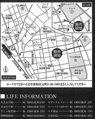 【地図】ミラスモシリーズ さいたま市浦和区元町2丁目